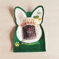 ヘルシーアニマルズ 北海道 半熟 鹿スティック 45g 無添加・無着色「酵素、たもぎ茸配合」 犬用 【犬用おやつ】