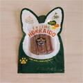 ヘルシーアニマルズ 北海道 半熟 豚ヒレスティック 45g 無添加・無着色「酵素、たもぎ茸配合」 犬用 【犬用おやつ】