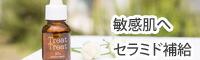 【アクア・アクア】オーガニックデュオシャドー(アイシャドー)
