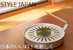スタイルジャパン