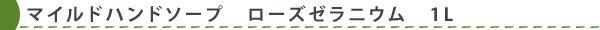 【ソネット】【sonett】フロアモッピング