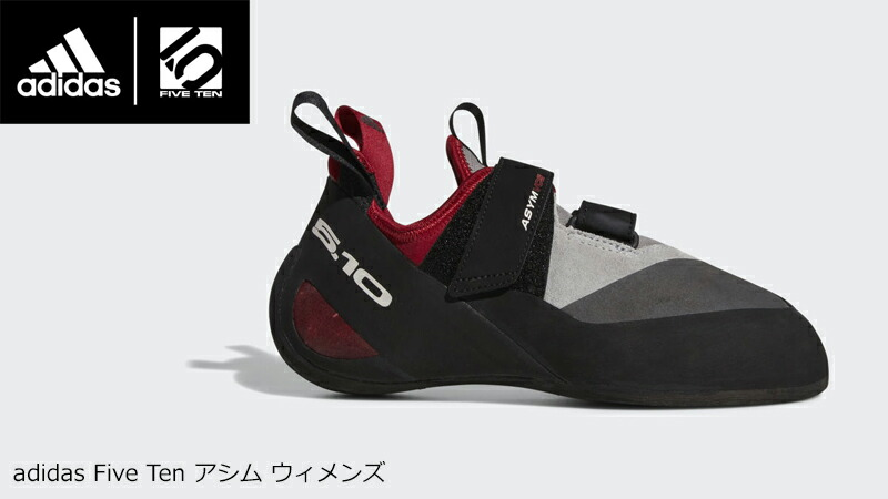 アディダス ファイブテン adidas five ten アシム ウィメンズ asym W's