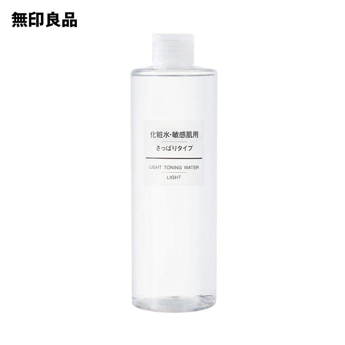 化粧水・敏感肌用・さっぱりタイプ(大容量)400ml