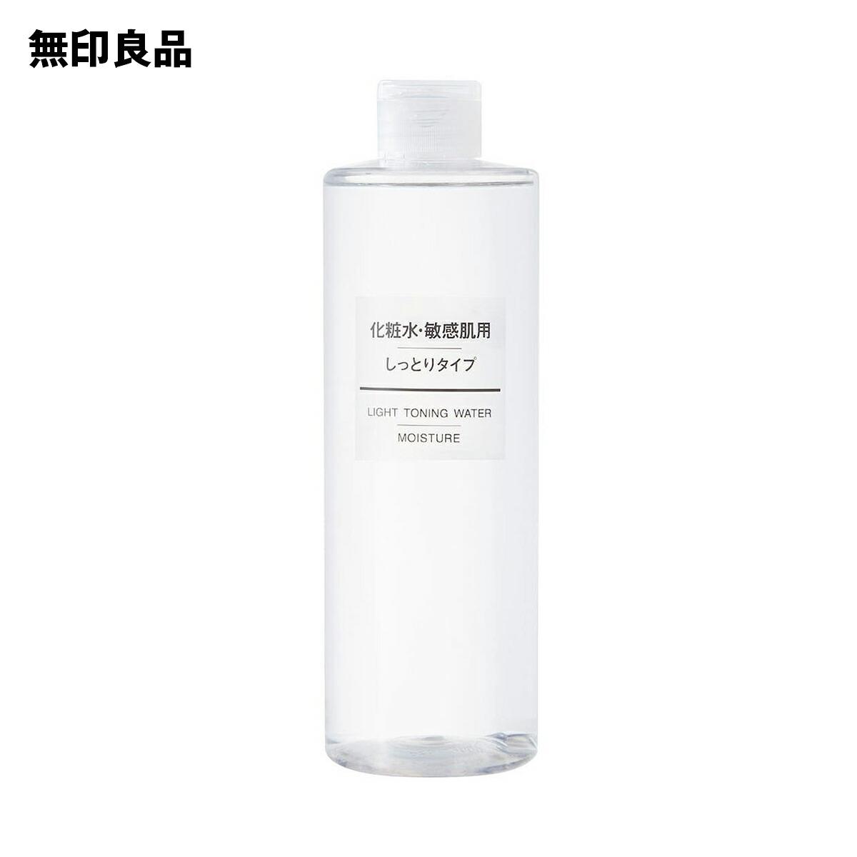 化粧水・敏感肌用・しっとりタイプ(大容量)400ml