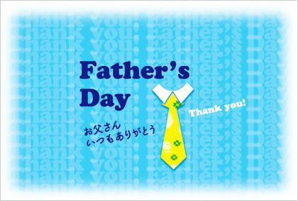 季節/父の日