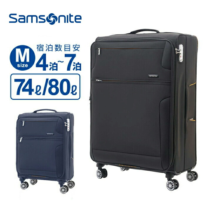 67383a8bbb 楽天市場】サムソナイト Samsonite アメリカンツーリスター スーツケース ...
