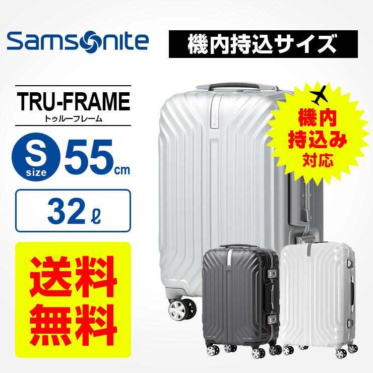 楽天市場】サムソナイト Samsonite スーツケースTRU-FRAME トゥルー ...