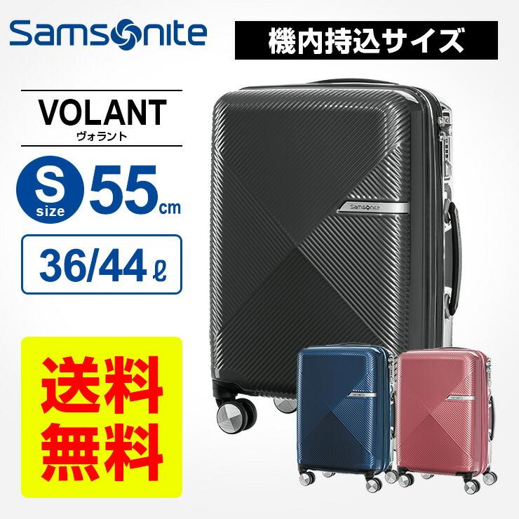 Volant ヴォラント スピナー Sサイズ 55cm