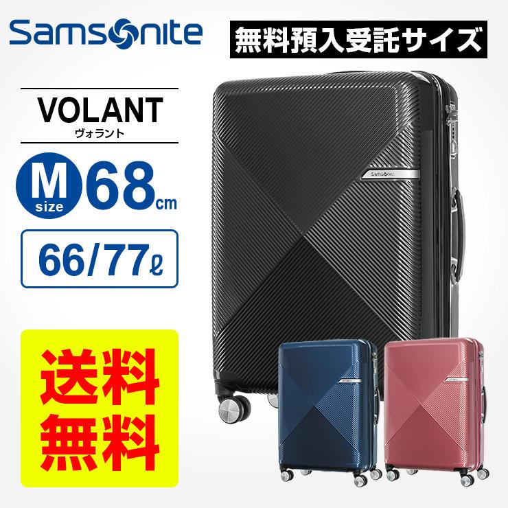 Volant ヴォラント スピナー Mサイズ 68cm