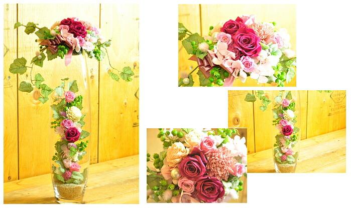 【ワイン×ピンク】プリザーブドフラワーのお店ムニュムニュ【Flower Munyu Munyu】
