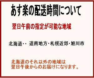 【あす楽/北海道/東北】プリザーブドフラワーのお店ムニュムニュ【Flower Munyu Munyu】