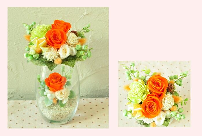 【オレンジ】プリザーブドフラワーのお店ムニュムニュ【Flower Munyu Munyu】