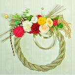 【お正月飾り・しめ飾り・リース・和モダンL】プリザーブドフラワーのお店ムニュムニュ【Flower Munyu Munyu】