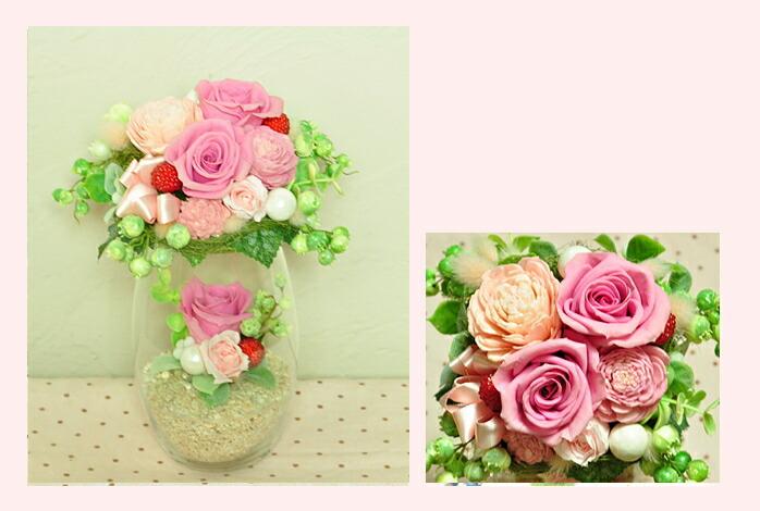 【ピンク】プリザーブドフラワーのお店ムニュムニュ【Flower Munyu Munyu】