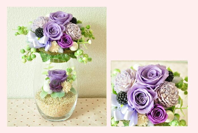 【パープル(紫)】プリザーブドフラワーのお店ムニュムニュ【Flower Munyu Munyu】