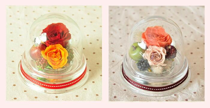 【レッド&オレンジ・カフェオレ】プリザーブドフラワーのお店ムニュムニュ【Flower Munyu Munyu】