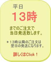 【お届け日数】プリザーブドフラワーのお店ムニュムニュ【Flower Munyu Munyu】