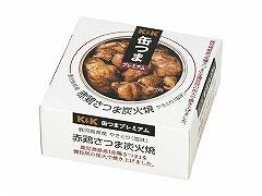 K&K 国分 缶詰 缶つまプレミアム 鹿児島県産 赤鶏さつま炭火焼 75g缶