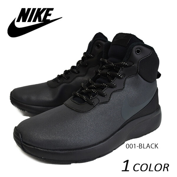 Top Nike coupon: Up to 40% Off Select Sale. 38 Nike promo codes & discounts. RetailMeNot, the #1 coupon destination.
