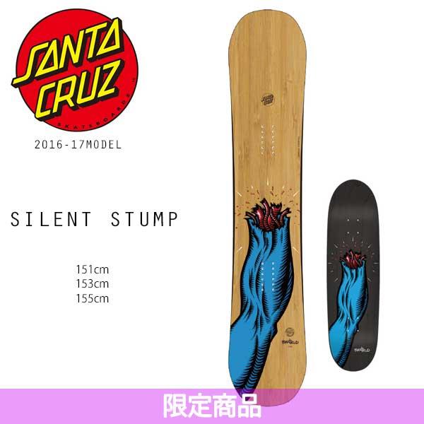 Santa cruz snowboards da bomb 58320 - Tavole da snowboard santa cruz ...