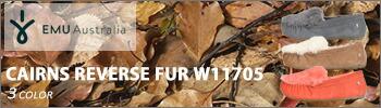 EMU エミュー W11705
