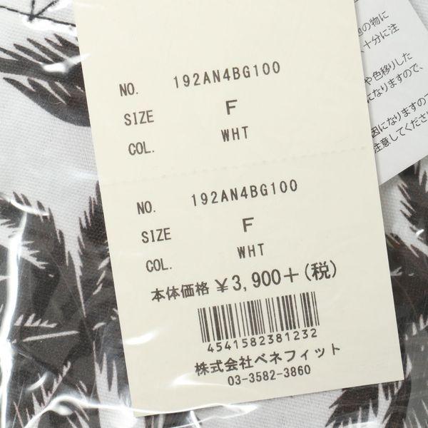 e4bdeac9340f 楽天市場】バッグ ANTIVALLISTIC アンティバルリスティック 192AN4BG100 ...