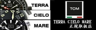 TERRA CIELO MARE