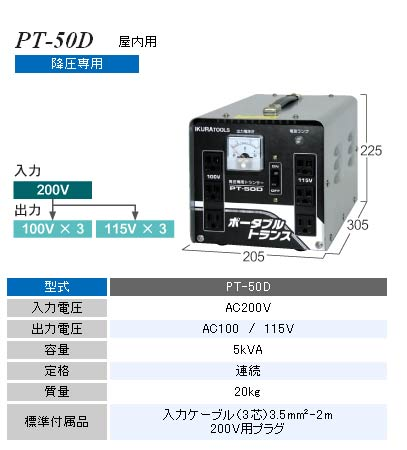 20120305-z04.jpg