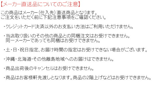 20130507-i01.jpg
