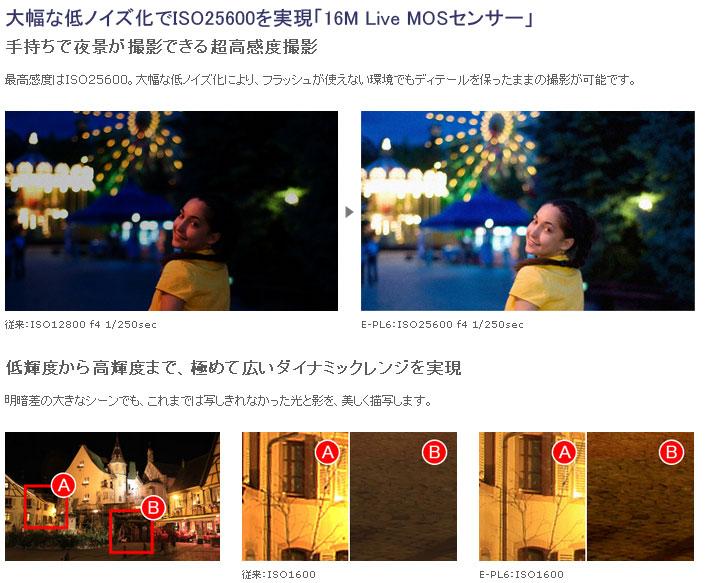 20130512-r08.jpg