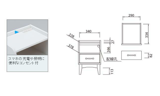 20130905-noda38.jpg