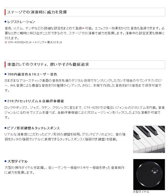 20130919-x06.jpg
