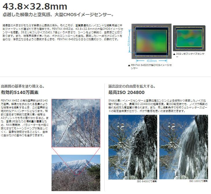 20140417-r01.jpg