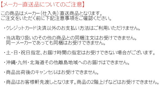 20141215-i01.jpg