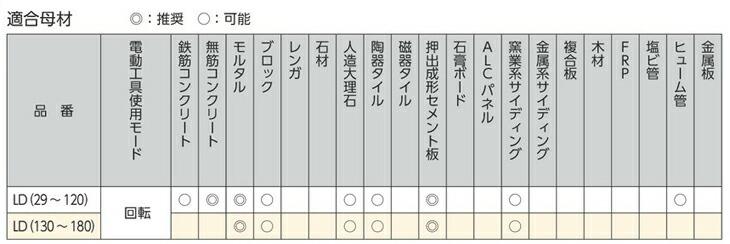 20151025-y02.jpg