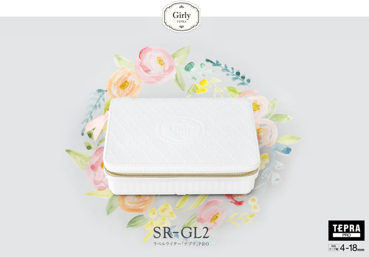 KINGJIM/キングジム 【Girly TEPRA】ラベルライター テプラPRO SR-GL2 ★4-18mmテープ対応 (SRGL2ヒン)