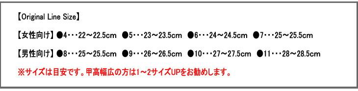 20141016-yam06.jpg