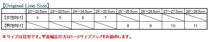 20160215-yam03.jpg