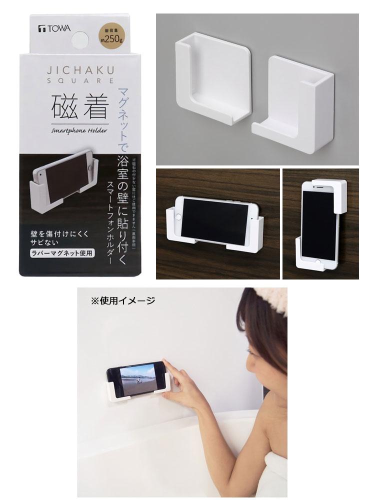 磁着SQ バススマートフォンホルダー