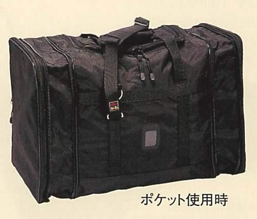 DF-10AB ワイドバック【松勘】