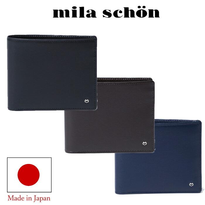 ミラショーン財布