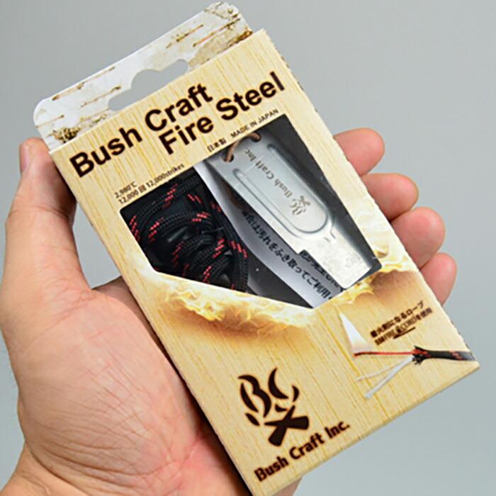 Bush Craft inc. メタルマッチ(ブッシュクラフト・ファイヤースチール) 4573350720608