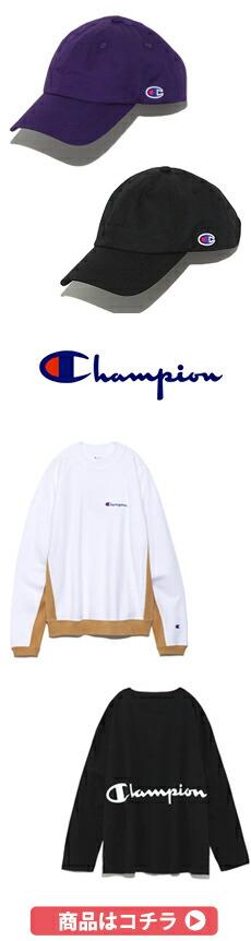 championコラボ