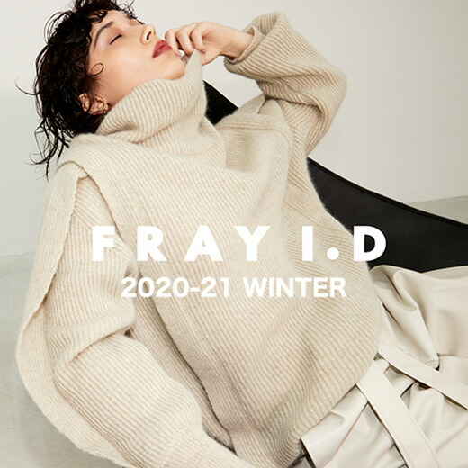 frayid