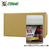 虫ロック強力ムカデゲル 300g ムカデ忌避剤×12個