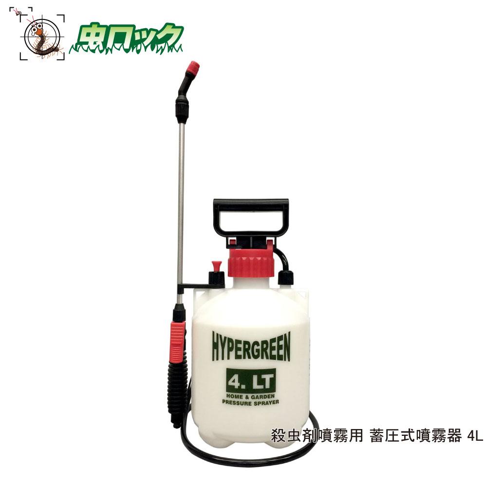 住化エンバイロメンタルサイエンス株式会社 水性 エクスミン乳剤「SES」 1L×2本