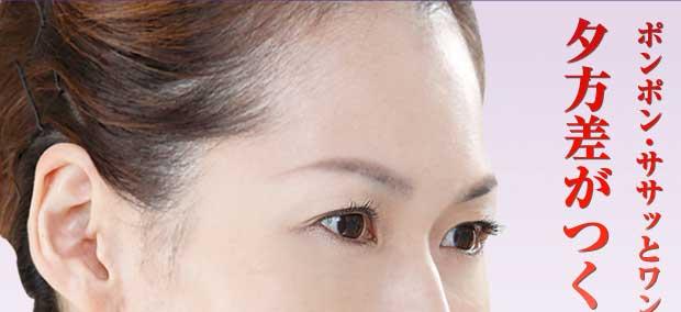 美しいのに肌に優しい、天然ミネラルファンデーション