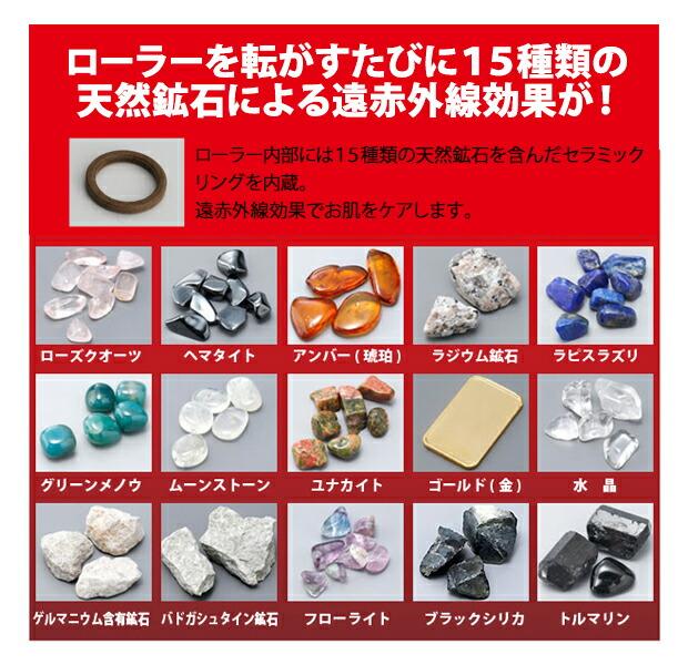 15種類の鉱石を配合遠赤外線効果ヘマタイトラジウム鉱石ゲルマニウム含有鉱石バドガシュタイントルマリン