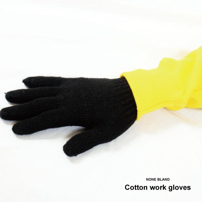 軍手 ハロウィン衣装 黒ブラック 手袋