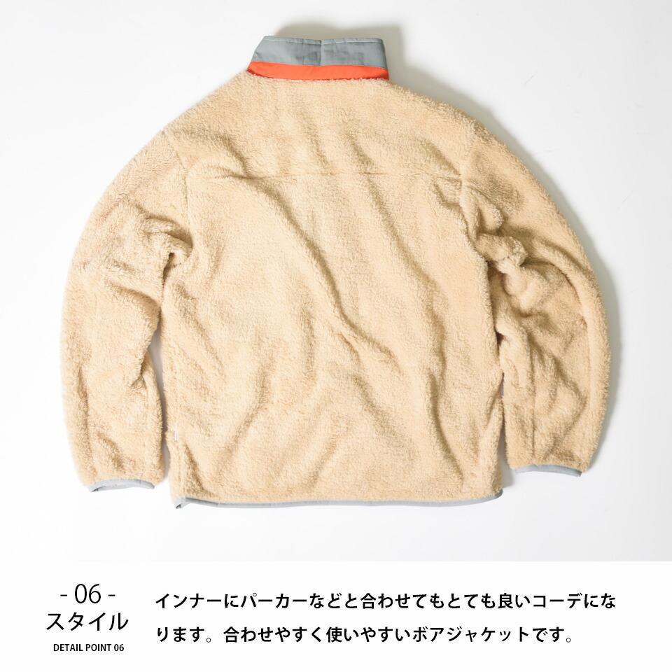 ボアジャケットのバッグスタイル